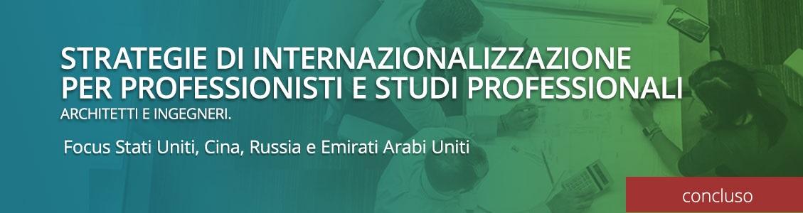 Strategie Internazionalizzazione